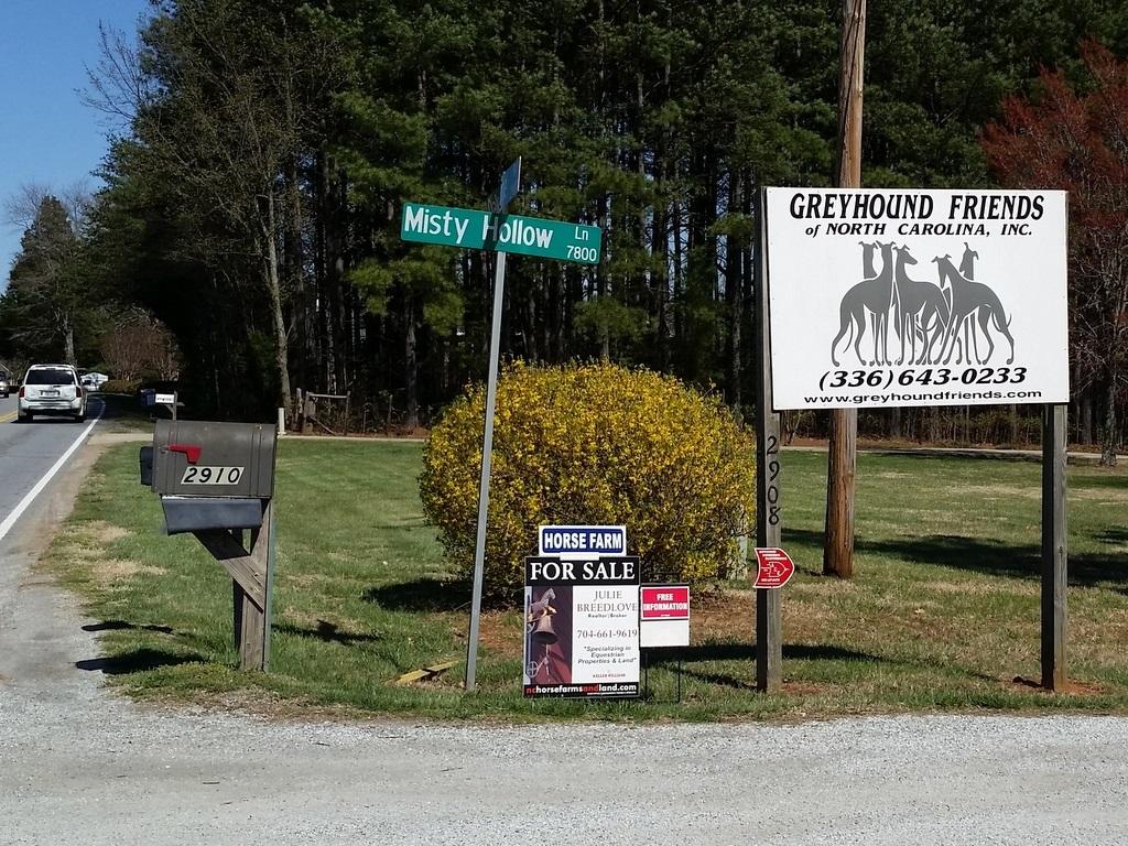 Oak Ridge Road Entrance